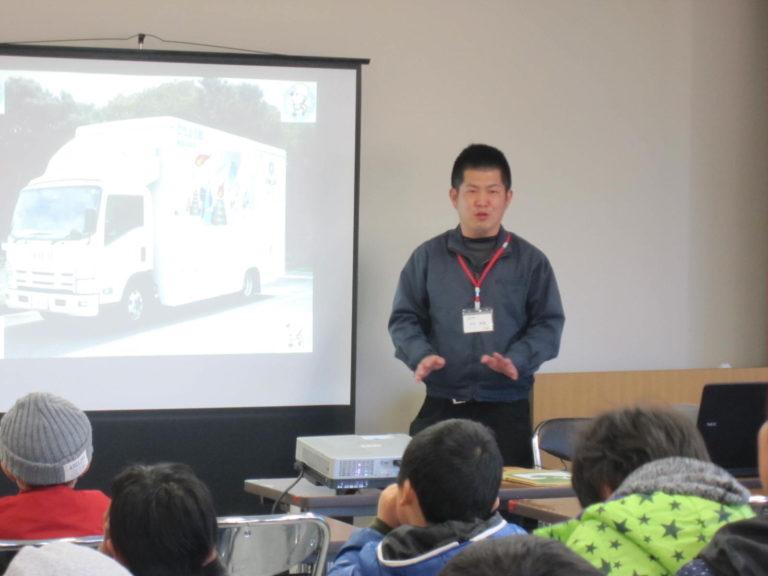 減災教室を開催。